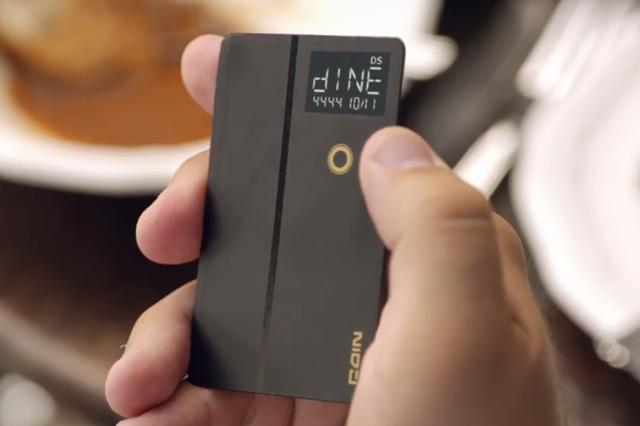 Coin: 8개의 신용카드를 하나로