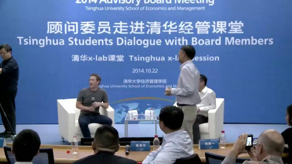 마크 주커버그, 중국 칭화대에서 중국어로 질의응답 시간 가져